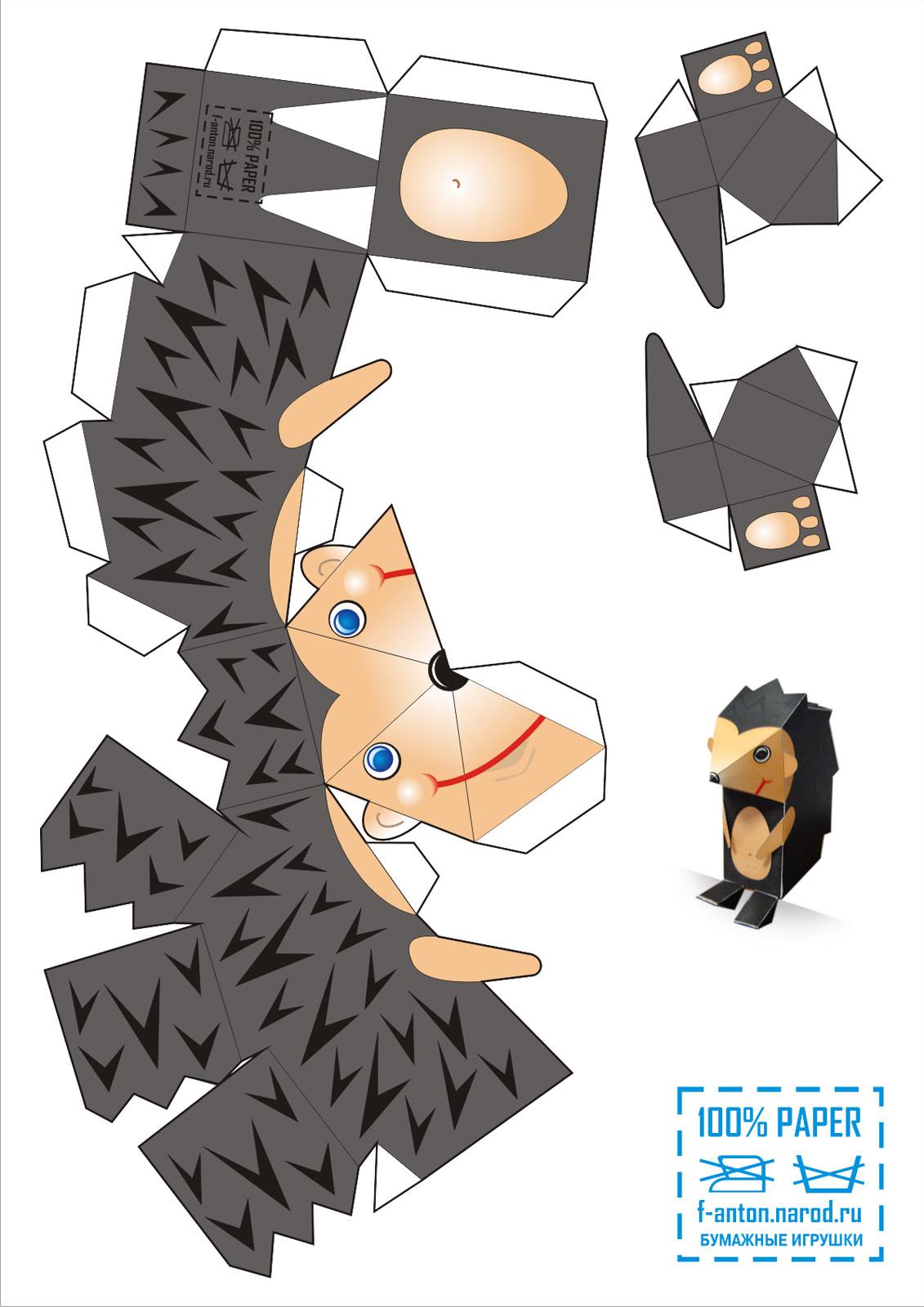 Бумажная модель - игрушка-складушка - ёж